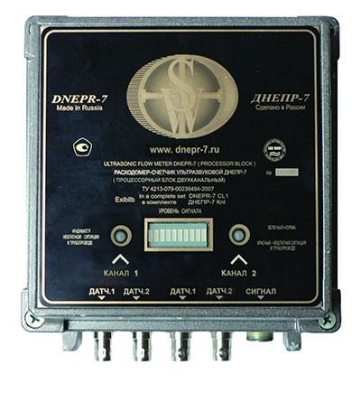 Расходомер-счетчик Днепр-7 для чистой воды (стационарный вариант)