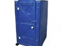 Передвижная туалетная кабина BioSet
