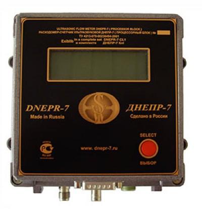Расходомер-счетчик Днепр-7 для гетерогенной(загрязненной) жидкости