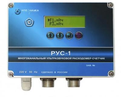 Ультразвуковой расходомер РУС-1